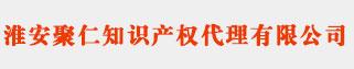 淮安商标注册_代理_申请